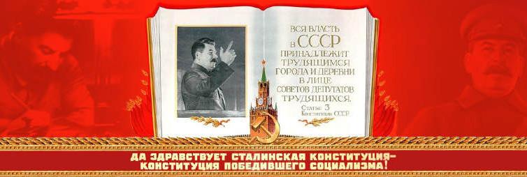 Аудиокниги товарища Сталина. Том 1